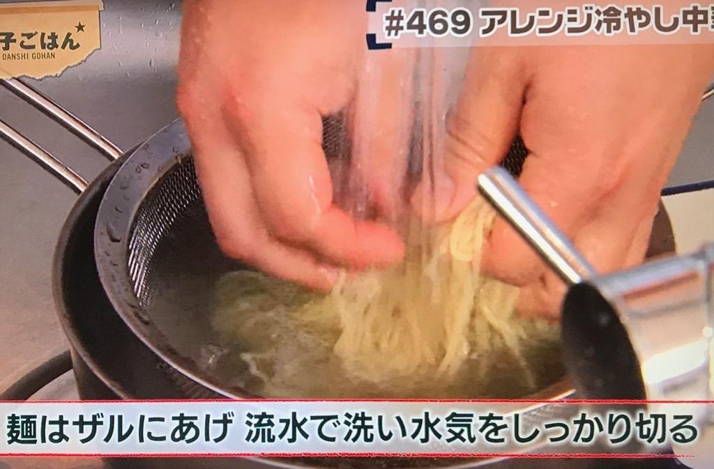 f:id:morimugi404:20170528215006j:plain