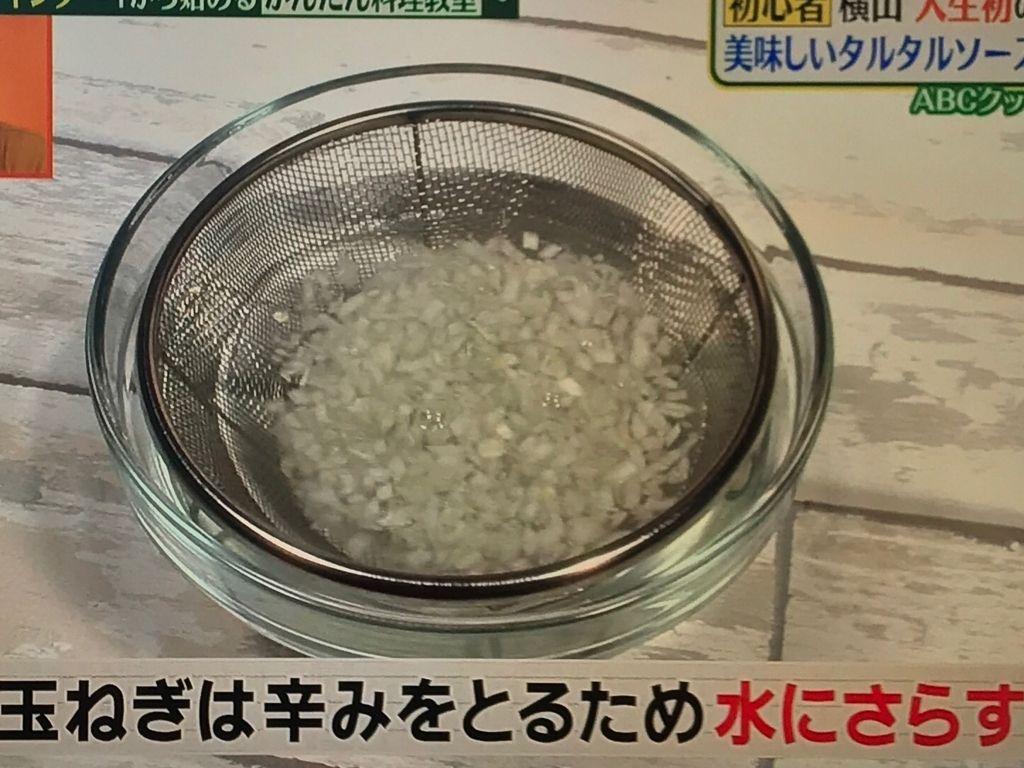 f:id:morimugi404:20170618234804j:plain
