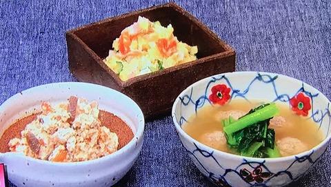薬師丸ひろ子さんレシピ