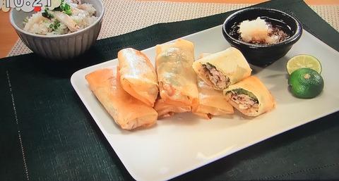 【サンマの春巻き】【なんちゃて松茸ご飯】レシピ