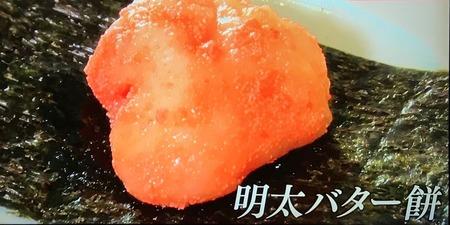 【明太バター餅】レシピ