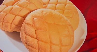プレミアムメロンパン 280円
