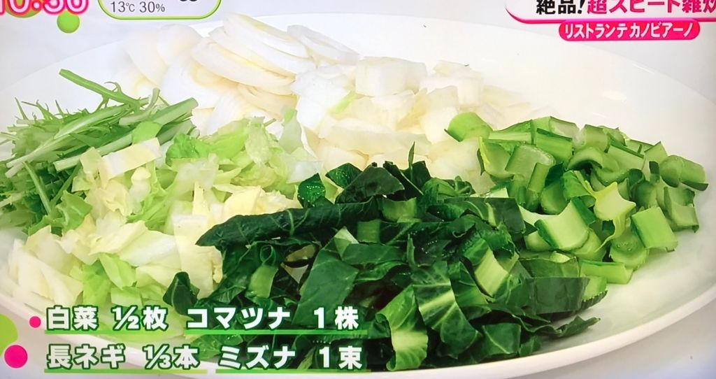 f:id:morimugi404:20170220191343j:plain