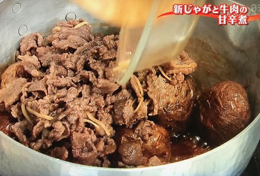 牛肉を調味料で煮た煮汁で揚げたじゃが芋を煮る