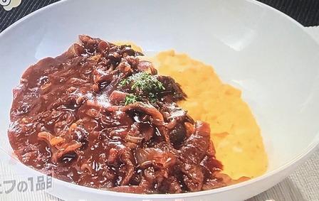 【オムハヤシ】レシピ