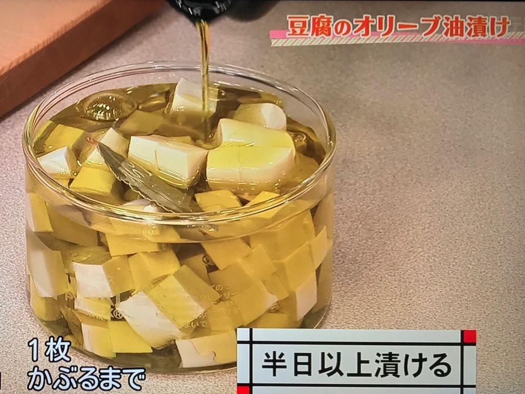 オリーブ油を材料がかぶるまで注ぎ、半日ほど漬ける