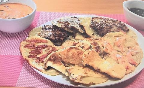 【ジョン(韓国風お好み焼き)】【里芋のミルクスープ】レシピ