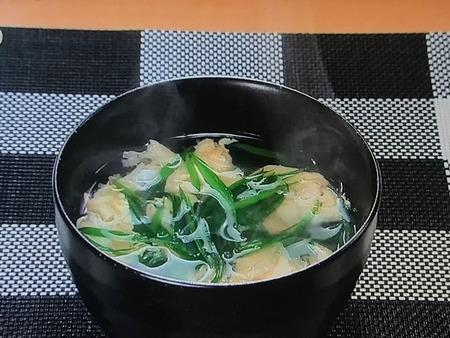 【ニラたま春雨スープ】レシピ