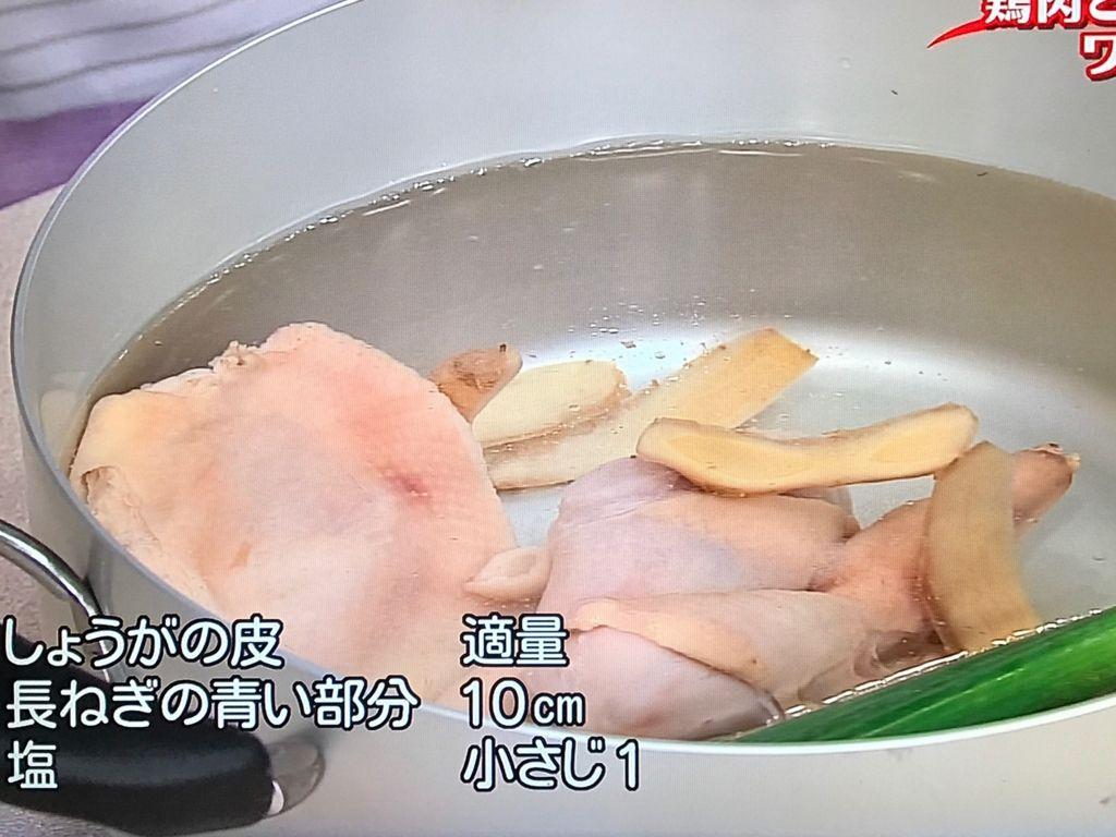 鍋に①を入れ、分量の水としょうがの皮、長ねぎ、塩を加えて火にかけ、煮立ったら25分ゆでる
