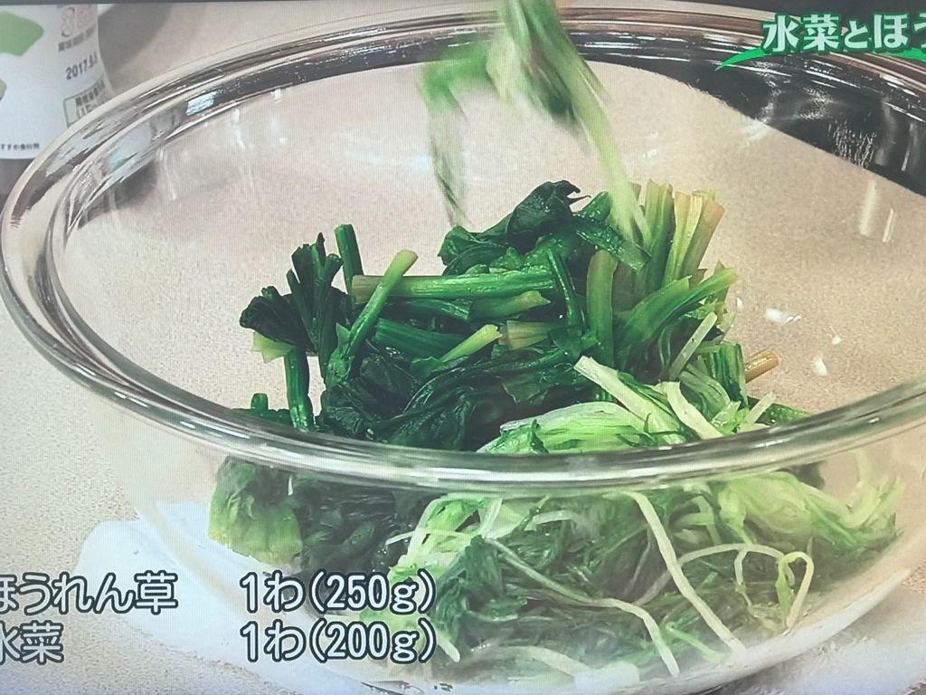 水菜とほうれん草を茹でる