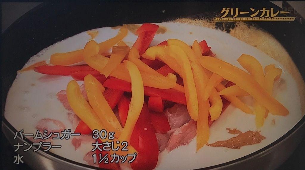 f:id:morimugi404:20170819123409j:plain