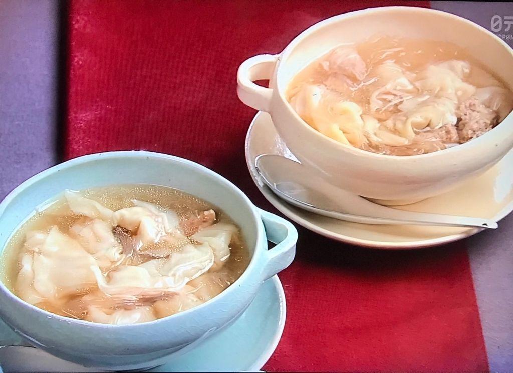 【鶏肉と春雨のワンタンスープ】