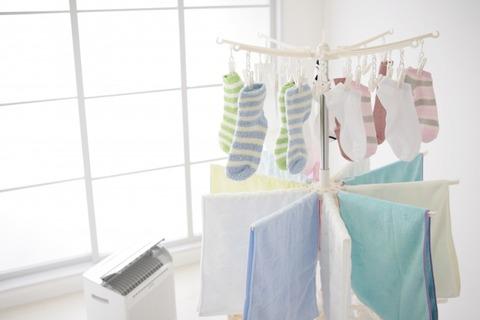 得損洗濯物