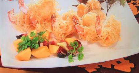 【海老のマヨネーズ和え】レシピ