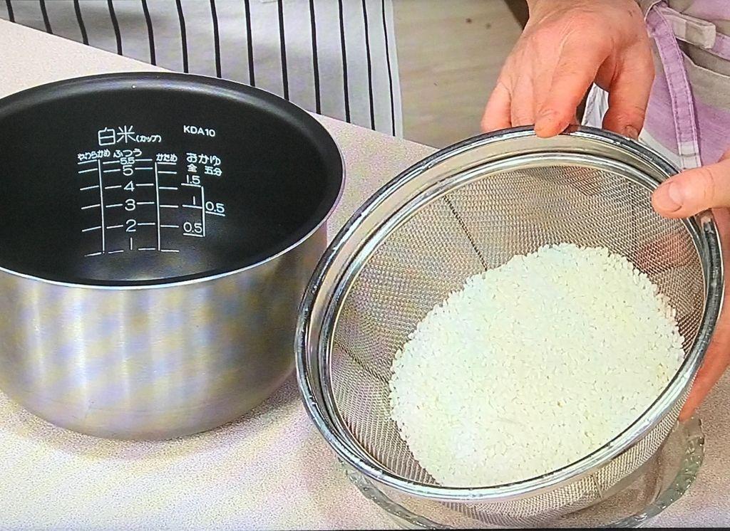 米は洗ってザルに上げ、水気をきっておく