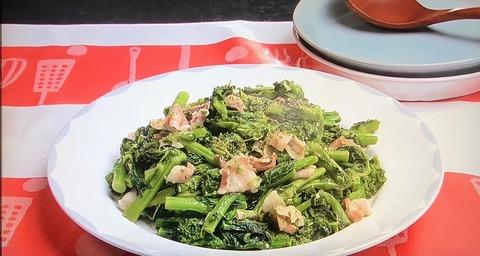 【菜の花と塩豚のバター蒸し】レシピ