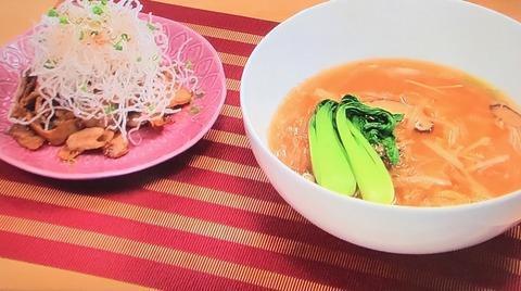 おびゴハン!レシピ【中華風 茶碗蒸しと春雨スープ】