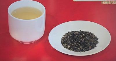 ぶどう煎茶 1杯700円(税抜)