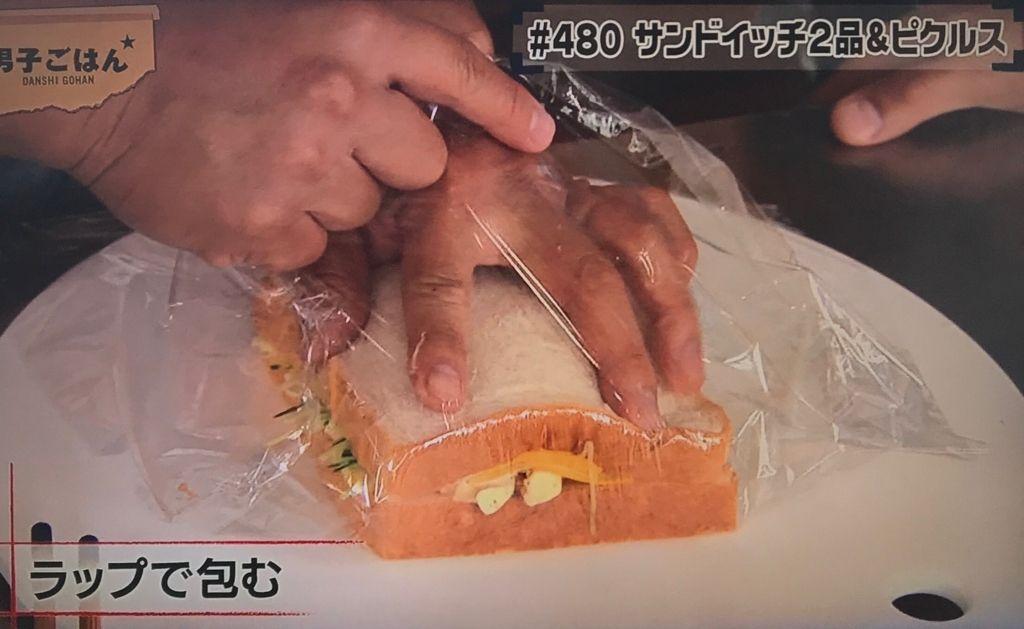 f:id:morimugi404:20170813131658j:plain