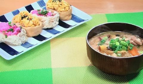 おびゴハン!レシピ【サツマイモとゴマの豚汁】