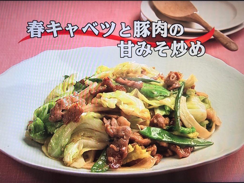 【春キャベツと豚肉の甘みそ炒め】