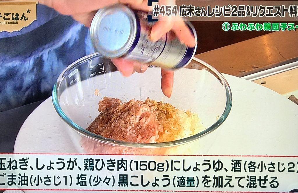 ボールに鶏ひき肉、玉ねぎ、しょうがを入れ、aを加えて手でよく混ぜる