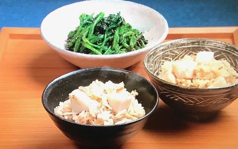 【里芋の炊き込みごはん】【ほうれん草のごまあえ】レシピ