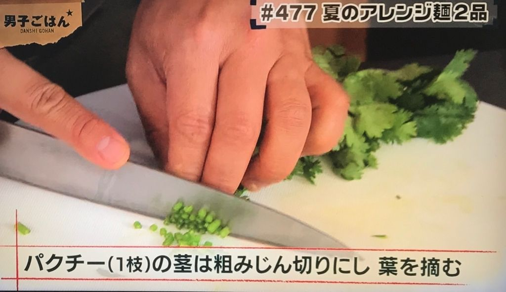 f:id:morimugi404:20170723124256j:plain
