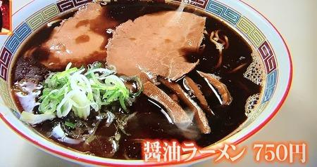 醤油ラーメン 750円(本店)