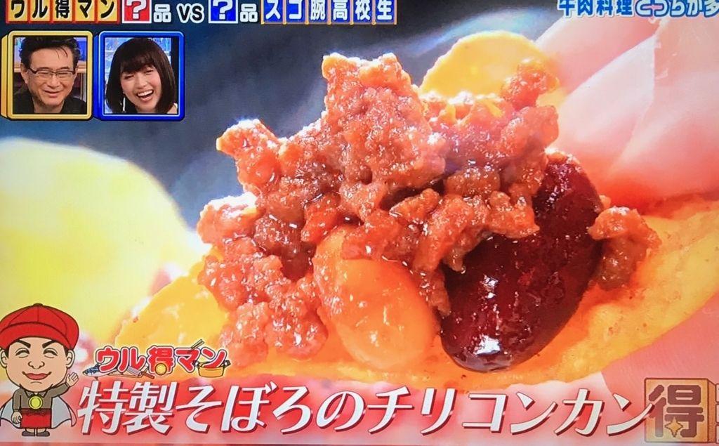 f:id:morimugi404:20170804012520j:plain