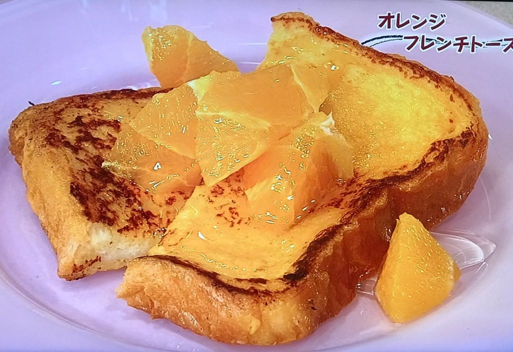 【オレンジフレンチトースト】