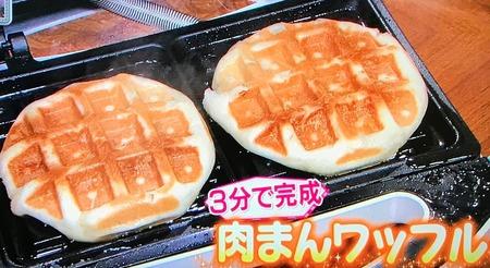 【肉まんワッフル】レシピ