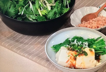 【春菊のサラダ】レシピ
