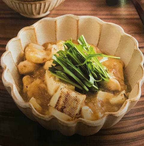 ノンストップ!「金蔦」【鶏胸の和風麻婆】レシピ