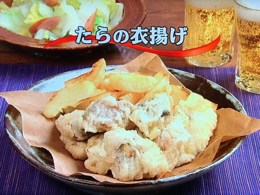 【たらの衣揚げ】【ゆで白菜の温サラダ】