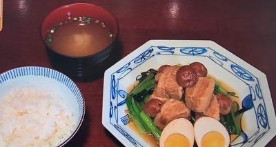 豚肉の梅干煮定食 1,100円