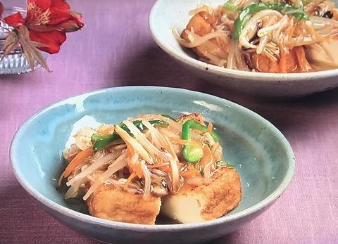 3分クッキング レシピ【厚揚げの野菜のあんかけ】