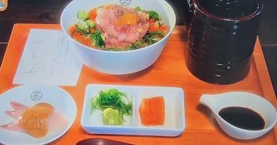 海丼 1380円