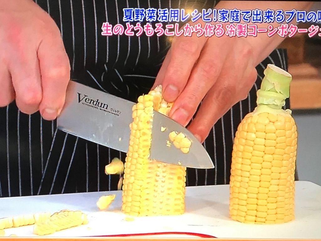 f:id:morimugi404:20170628005027j:plain