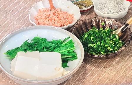 【湯豆腐】レシピ