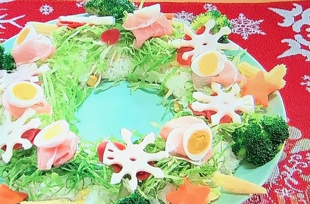 【リースごはん】レシピ