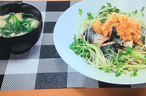 おびゴハン!【サバの揚げ焼き ネギおろしソース】レシピ
