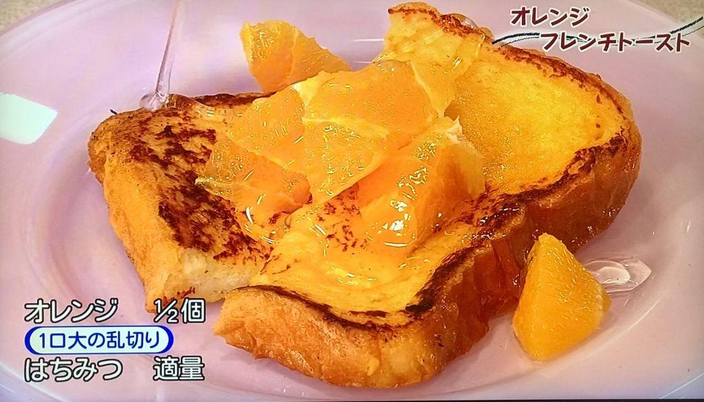 2~4等分に切って器に盛り、オレンジをのせ、はちみつをかける