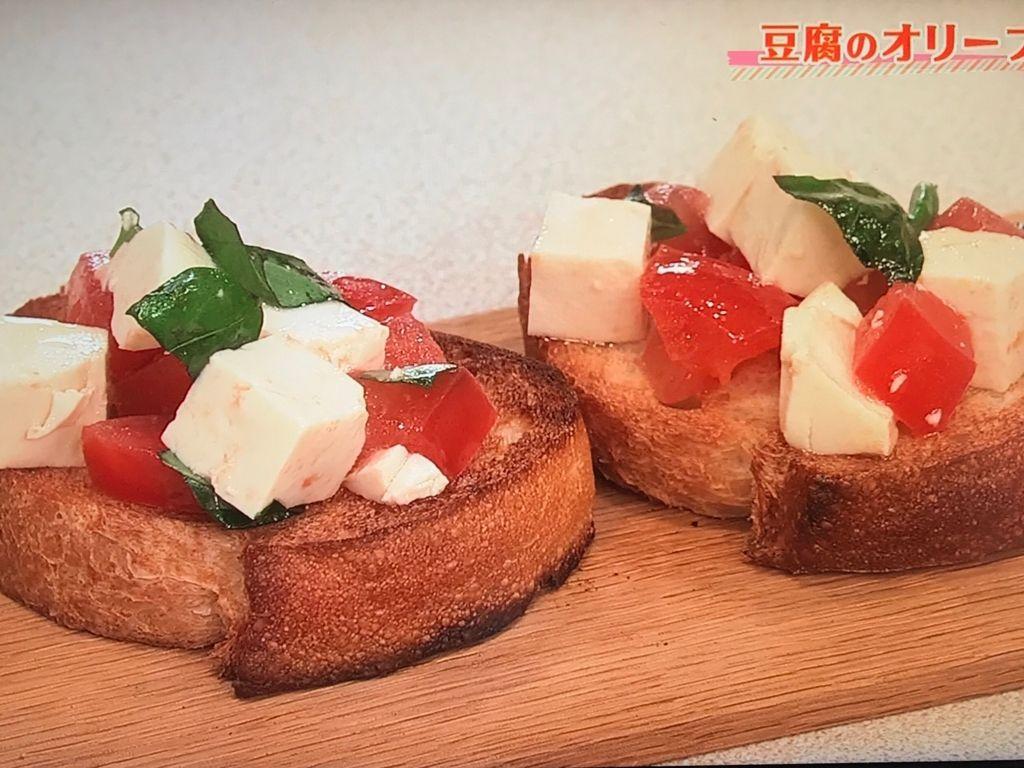 【オリーブ油漬けはブルスケッタ】