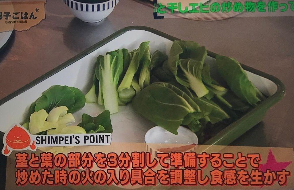 f:id:morimugi404:20170820131951j:plain
