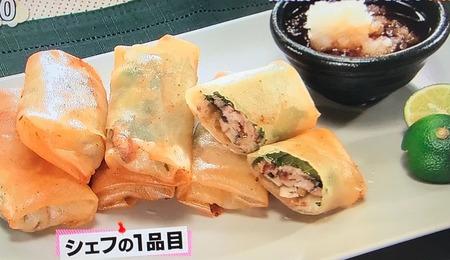 【サンマの春巻き】レシピ