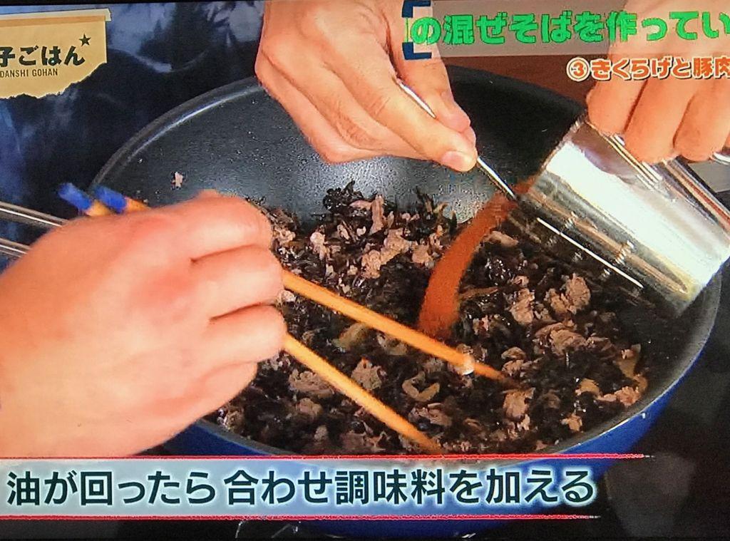 油が回ったらよく混ぜたaを加え、混ぜながらとろみをつける