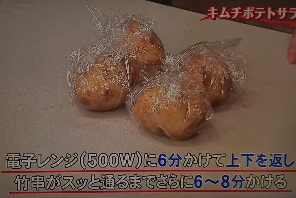 f:id:morimugi404:20170623172132j:plain