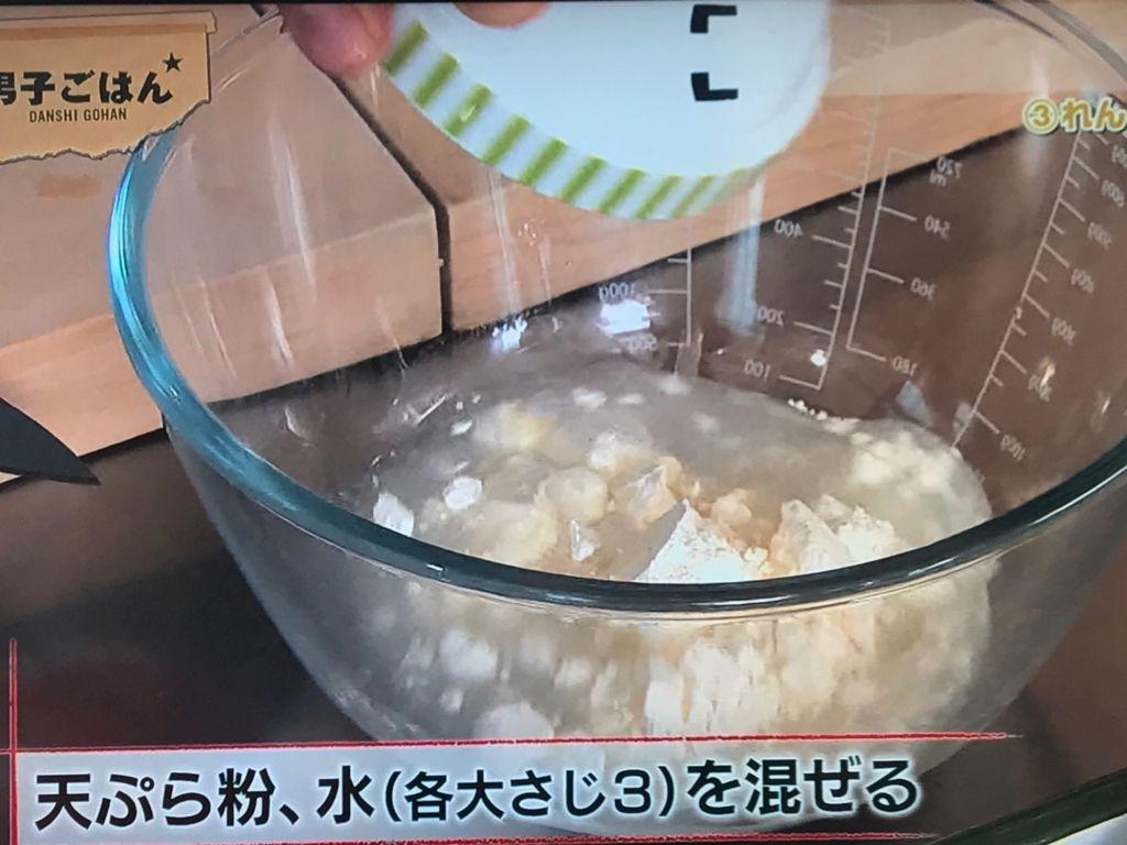 天ぷら粉と水を混ぜる
