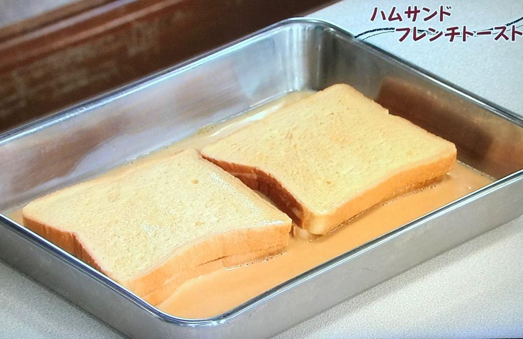 20分ほどおいてパンに卵液を全部しみ込ませる